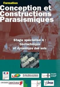 PS_2011_Geotechnique